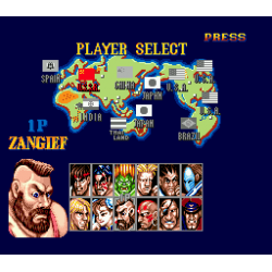 Street Fighter 2: Special Champion Edition