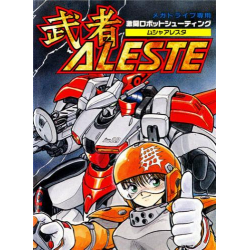 M.U.S.H.A | Musha Aleste - Full Metal Fighter Ellinor
